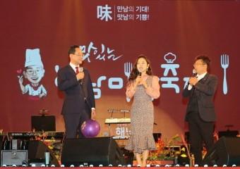 미스트롯 가수 '홍자', 외갓집 '해남' 찾는다