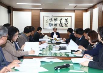 해남군, 2019 주요사업 추진상황보고회 개최