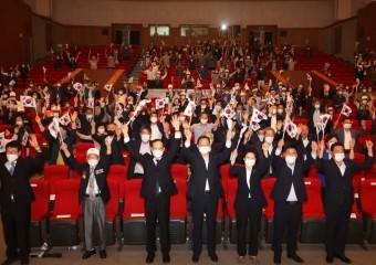 해남군, 6.25 전쟁 제70주년 기념행사 개최