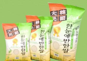 해남 '한눈에 반한 쌀' 전남 10대 브랜드쌀 '대상'