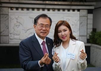 """윤영일 의원, """"송가인 씨...한국의 태양과 별, 미래의 이미지가 되길"""""""