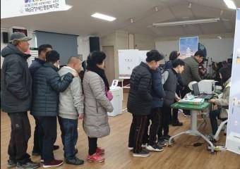 해남선관위, 장애인 유권자 대상 '찾아가는 선거체험관' 운영