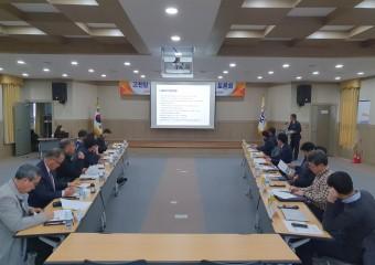 농어촌공사 해남완도지사, 고천암 배수갑문 구조개선방안 토론회