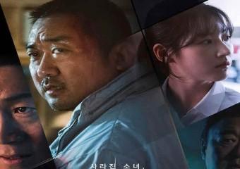 해남군, 문화예술회관 18일 개봉영화 상영