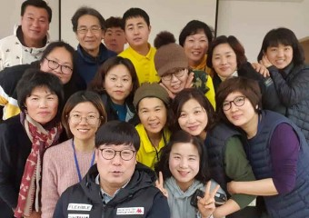 해남 '2020 전반기 밤을 잊은 농부 워크숍' 개최