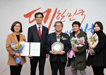해남군, 2018 트래블아이 어워즈 '우수상' 수상