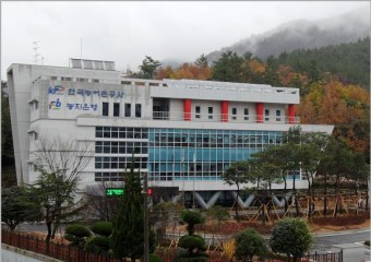 한국농어촌공사 전남지역본부 인사