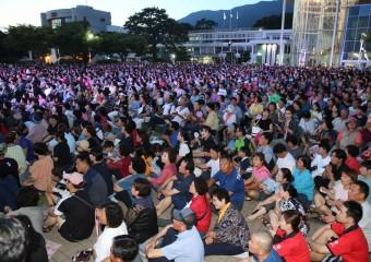 해남군, 한여름밤의 문화축제 열기 '후끈'