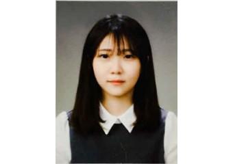 화원고 채혜원 학생, 해남군 독서왕 선정
