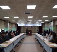 """해남교육지원청, """"해남교육혁신 학습공동체 운영"""""""