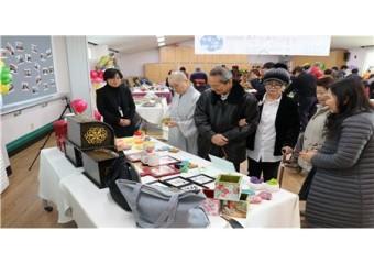 해남군장애인종합복지관, '행복충전 작품전시회' 개최
